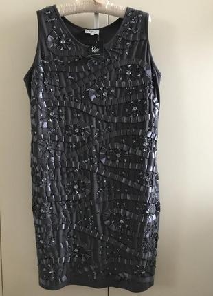 Очень красивое платье klass collection, p. 20