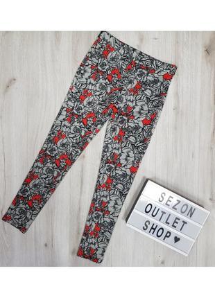 Високие брюки лосины,леггинсы в цветочный принт
