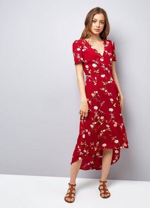 Яркое платье макси цветочный принт new look