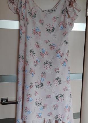Ассиметричное платье макси на плечики george