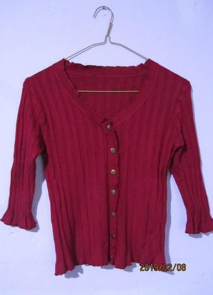 Пуловер бордового цвета