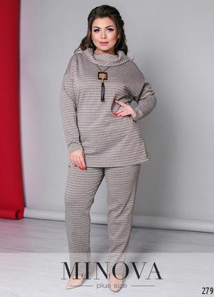 Женский брючный трикотажный костюм большие размеры: 50-60