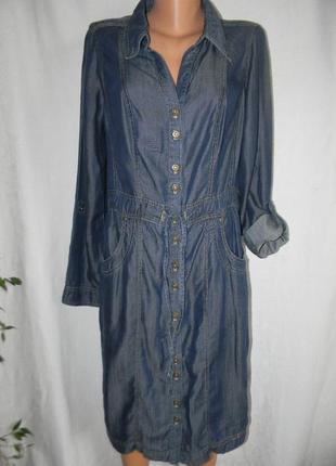 Джинсовое платье bravissimo