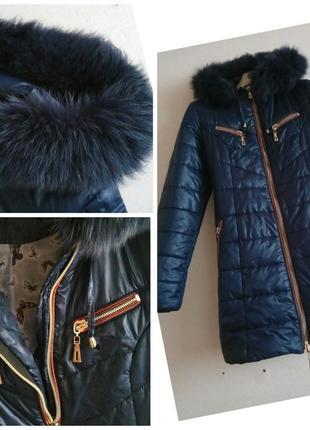 Зимняя куртка,  теплая,  капюшон с натуральной меховой  опушкой. пуховик