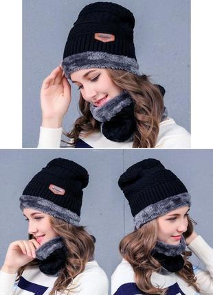 7 стильный зимний набор / шапка + снуд /унисекс