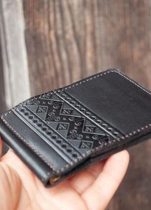 Зажим для денег кожаный черный с народным орнаментом