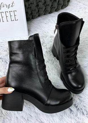 Кожаные зимние ботинки.