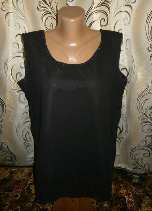 Женская шифоновая блуза sara neal