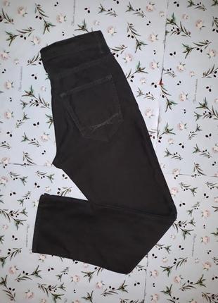Акция 1+1=3 шикарные плотные узкие мужские джинсы gap, размер 44 - 46