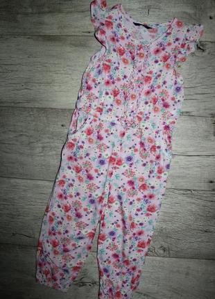 Ромпер комбинезон розовый штаны george 4-5 лет, рост 104-110 см.