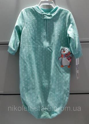Мешок спальник детский флисовый