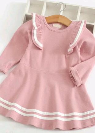 Платье розовое с оборками с воланами1 фото