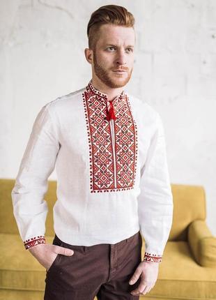 """Мужская вышиванка """"борислав"""", бесплатная доставка!!!!"""