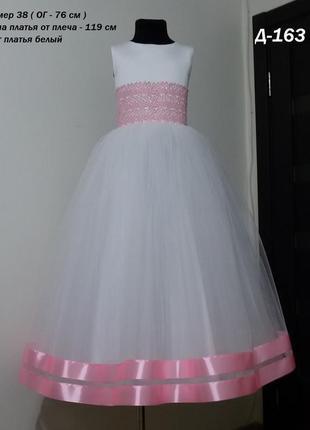 9d5e4505d9c Акция . нарядное платье на девочку 11-12 лет ( д-163 )