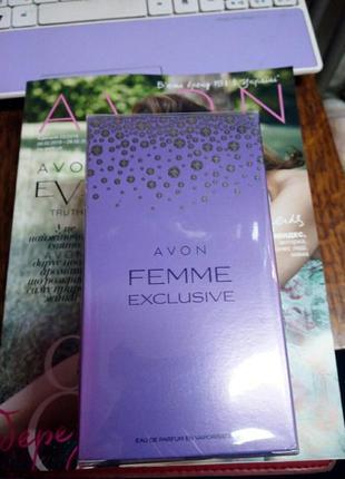 Avon , femme exclusive