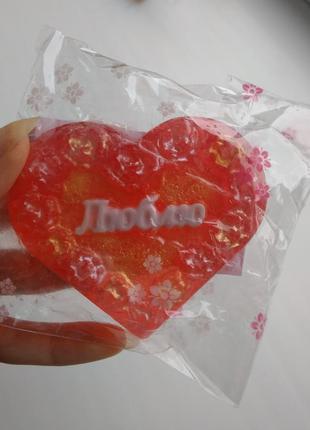 """Праздничное подарочное мыло """"люблю"""" ко дню влюбленных"""