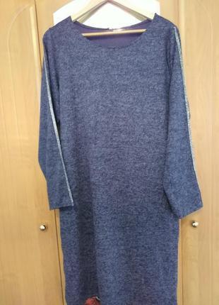Трикотажное теплое платье новое 56 размера