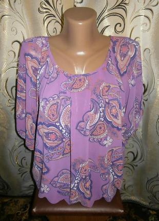 Женская шифоновая блуза marina kaneva
