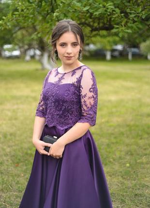 Випускне плаття фіолетового кольору c87272df1955d