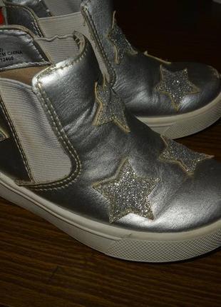 Ботинки сапоги девочке весна осень 24 р 15 см h&m демисезонные