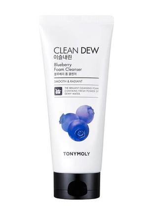 Пенка с экстрактом черники tony moly clean dew blueberry foam cleanser