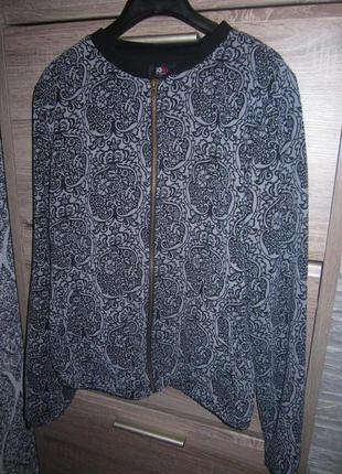 Бомбер (куртка) soю ррм-л (44-46)