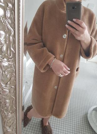 Шуба пальто натуральная овчина мех 100% шерсть woolmark кашемировое