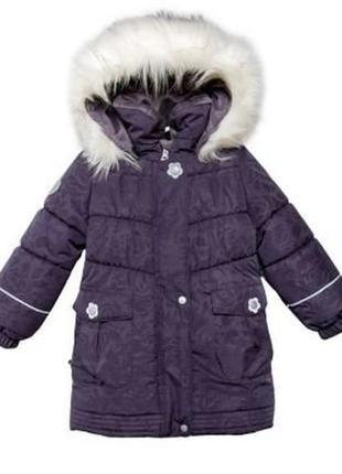 Пальто lenne 122p