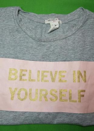 Базова футболка з крутим надписом
