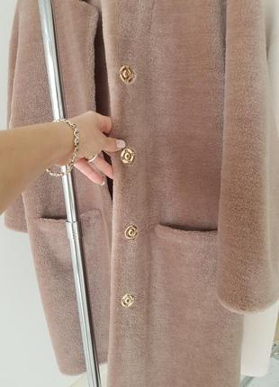 Шуба пальто пыльной розы пастельная нежная натуральная овчина мех