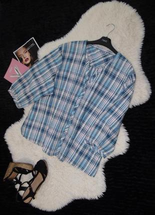 Рубашка оверсайз с объемными рукавами