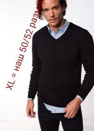 🐞свитер, джемпер, классический черный цвет,большой размер xl