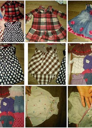 Пакет вешей , пакет платьев для девочки