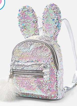 1f9be4bd6a91 Детский рюкзак для девочек justice зайчик с ушками на 2 отдела с пайетками