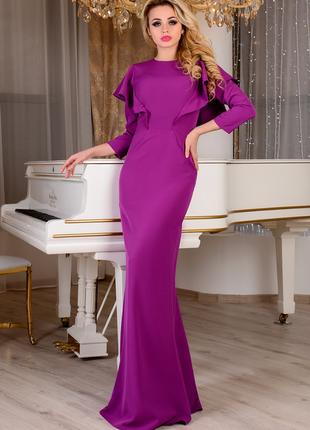 Скидка! красивое новое платье в пол цвета сирень, р. м (примерно 44-46)