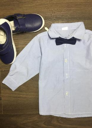 Легкая рубашка голубого цвета /80/86/guner