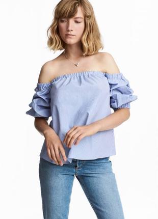 Хлопковая блуза с открытыми плечами, блуза с принтом в полоску, топ