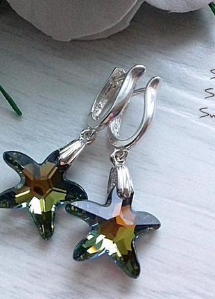 Ювелирные серьги морская звезда