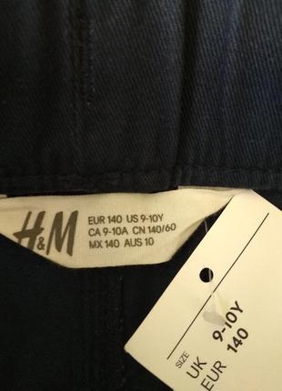 Джоггеры брюки штаны на манжетах из плотного котона от h&m4