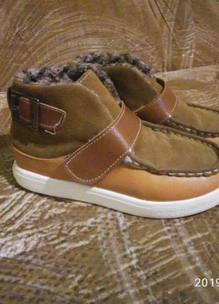 Демисезонные ботинки fashion1