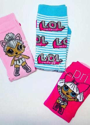 Носки лол примарк 3 шт детские primark, носки lol  primark