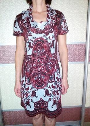 Платье — туника трикотажная осенняя