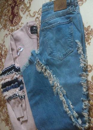 Мом джинсы pull&bear +подарок топ!!