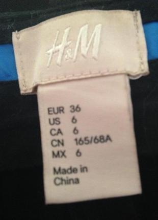Шикарные плотные премиум  брюки высокая посадка h&m6 фото