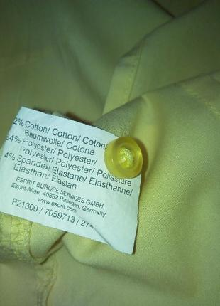 Брендовая рубашка5