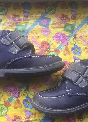 Классные мягусенькие демисезонные ботинки