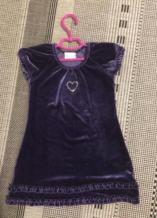 Фиолетовое бархатное платье next 92-104