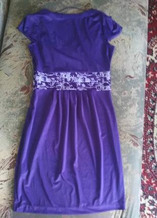 Платье новое ostin xs фиолетовое