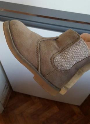 Деми ботинки на маленькую модницу
