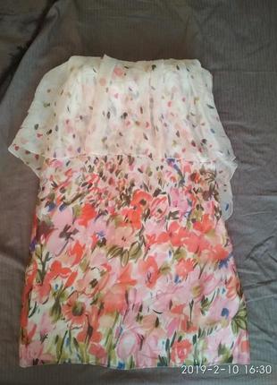 Шелковое платье-бра max&co